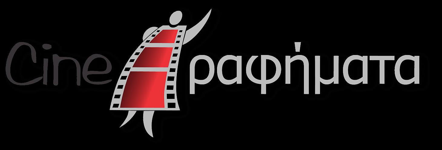 CineGrafimata Logo - Chania Film Festival