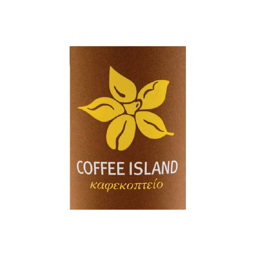 Coffe Island- Chania Film Festival