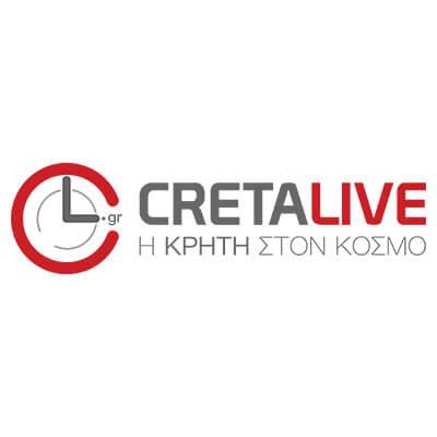 Creta Live - Chania Film Festival