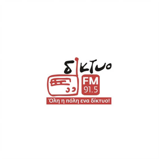 Diktyo FM - Chania Film Festival