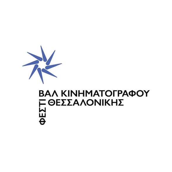 Φεστιβάλ Κινηματογράφου Θεσσαλονίκης - Chania Film Festival