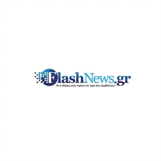 Flashnews - Chania Film Festival
