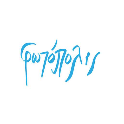 Fotopolis - Chania Film Festival