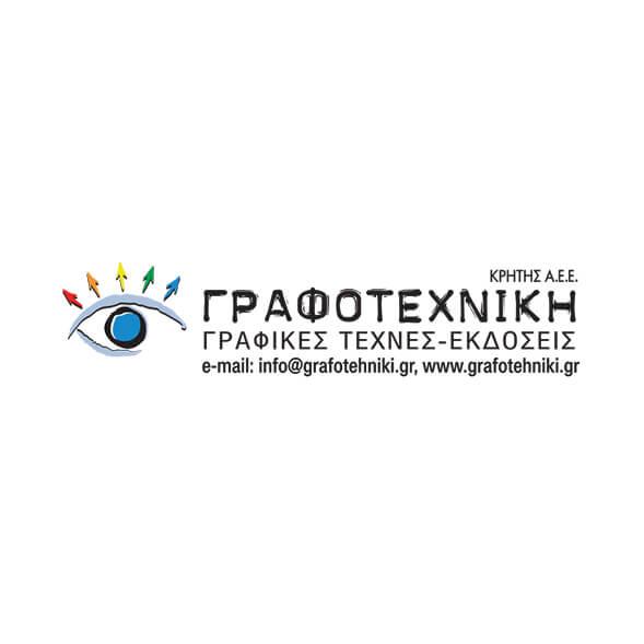 Grafotexniki - Chania Film Festival