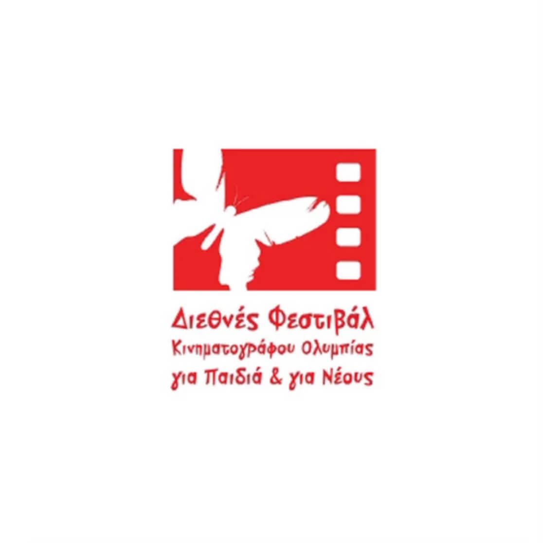 ΔΦ Ολυμπίας - Chania Film Festival