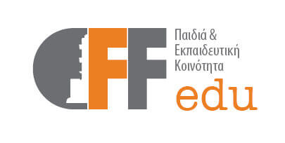 CFF Edu Logo - Chania Film Festival