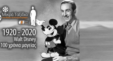 100 Years Walt Disney - CFF