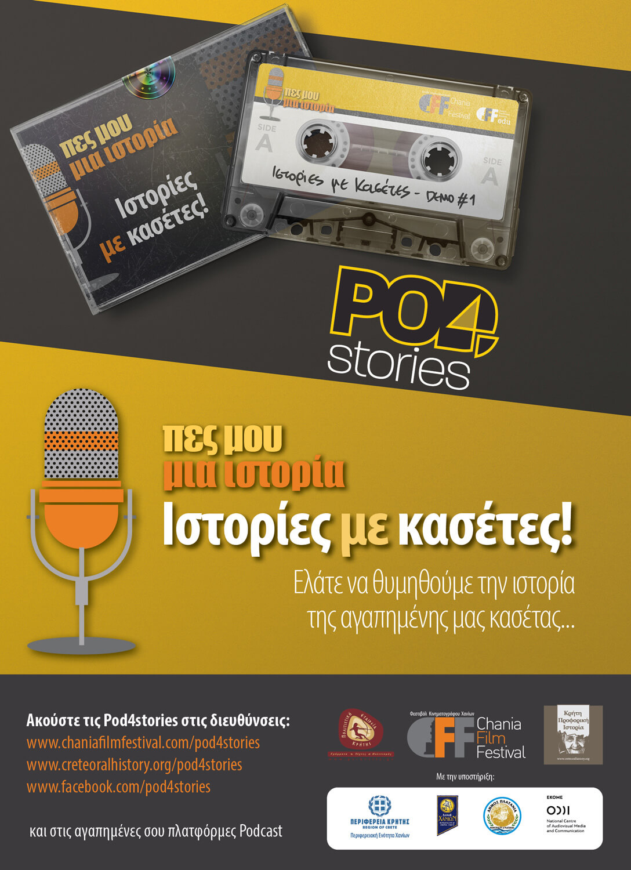 Pod 4 stories - Audiotape project